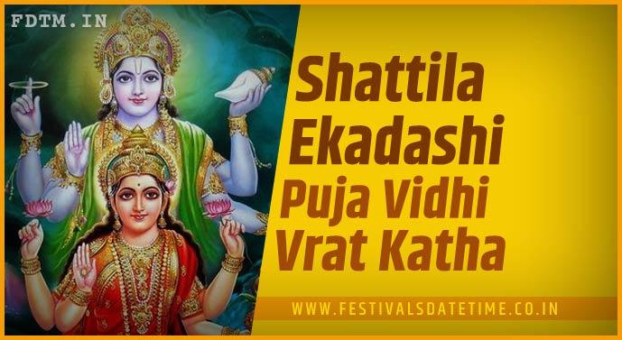 Shattila Ekadashi Puja Vidhi and Shattila Ekadashi Vrat Katha