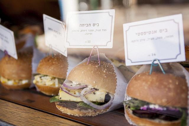 Tel Aviv food,Israel cuisine