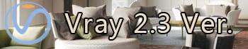 VRay 2.3 for 3dsMax渲染器下載