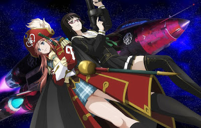Phim Mouretsu Pirates: Abyss of Hyperspace