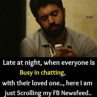 tamil movies love love failure quotes gethu cinema