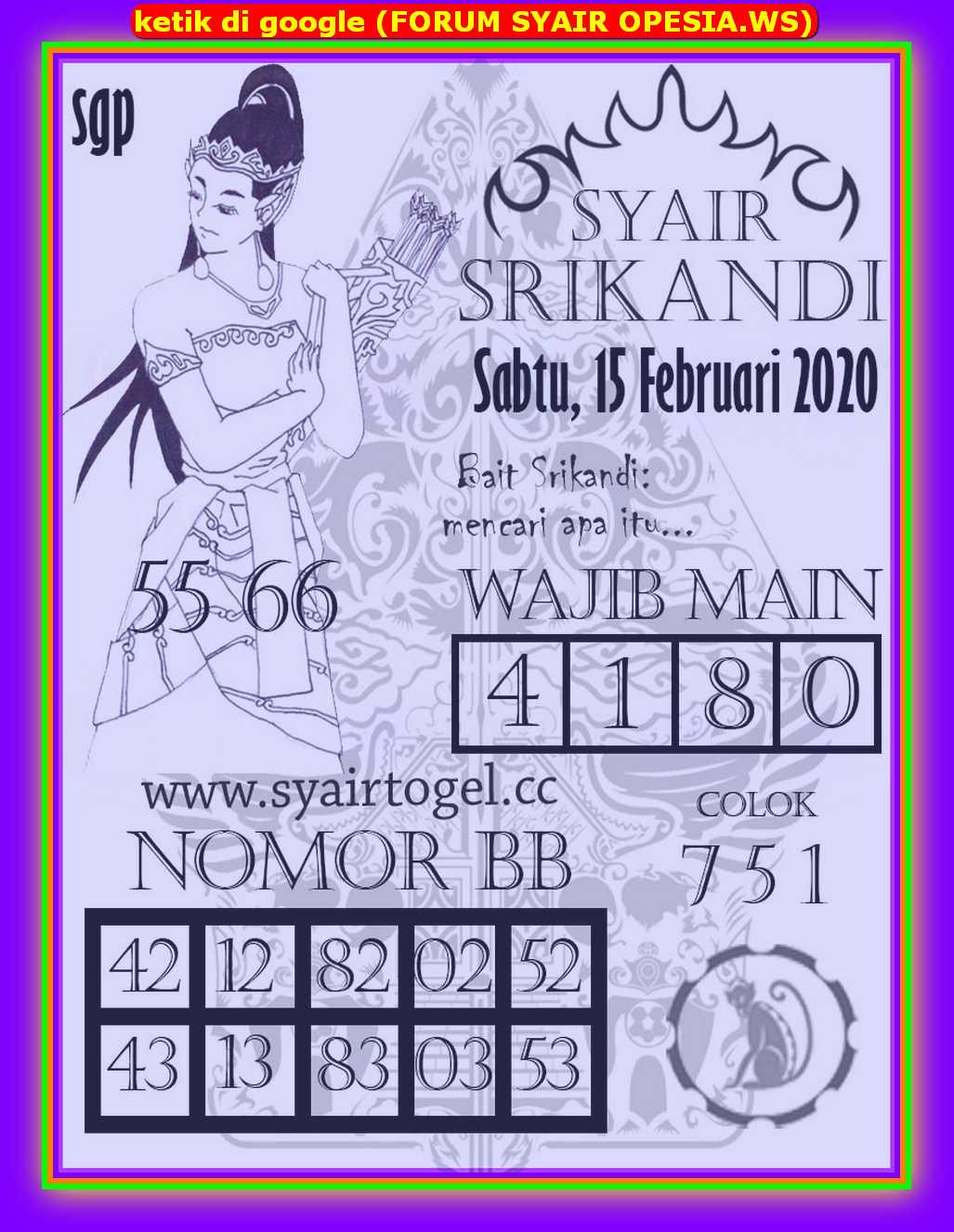 Kode syair Singapore Sabtu 15 Februari 2020 155