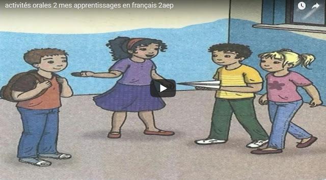 activités orales 2 :les camarades d amine mes apprentissages en français 2aep