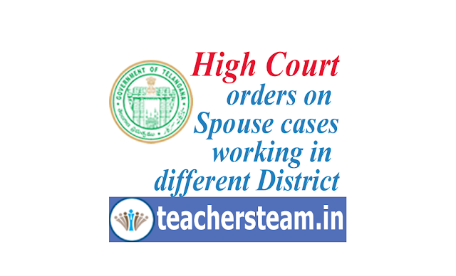 High Court orders on Spouse cases