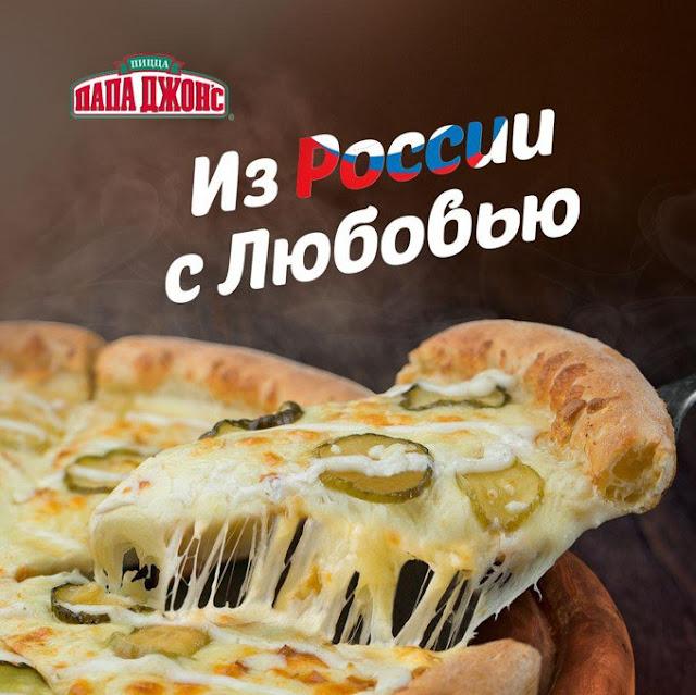Пицца «Из России с любовью» в Папа Джонс, Пицца «Из России с любовью» в Papa John's состав цена стоимость диаметр размер Россия 2018