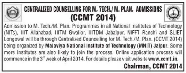 MTech Admission GATE 2015