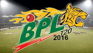 BPL 2016 Schedule, Fixtures | Bangladesh Premier League 2016