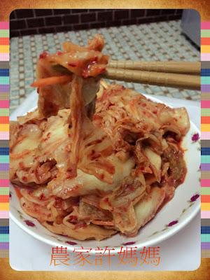 香辣農家許媽媽韓式泡菜火鍋1