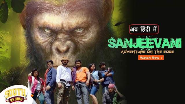 Sanjeevani-Adventure on the Edge Hindi Dubbed 720p HDRip Full Movie Download 300mb Movies, 300mbmovies, 3D Movie, 3GP, 500MB, 700mb, 7starhd, 9kmovies,9xfilms.org, 9xmovie,world4u.thelinksmaster.com, world4ufree, worldfree4uPa Paandi Download 300mb Movies, 300mbmovies, 3D Movie, 3GP, 500MB, 700mb, 7starhd, 9kmovies,9xfilms.org, 9xmovie,world4u.thelinksmaster.com, world4ufree, worldfree4u