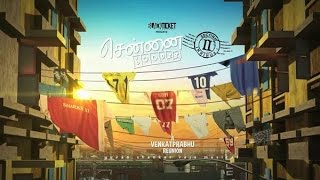 CHENNAI – 600028 II Innings Tamil Movie First Look Motion Poster