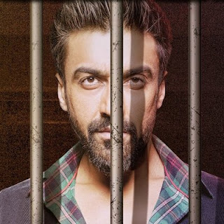 Aashish Chaudhary wife, age, sister, movies, wiki, biography