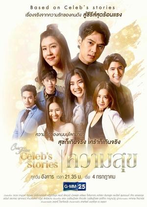 Xem Phim Câu Chuyện Showbiz: Hạnh Phúc Hào Nhoáng - Club Friday Celeb's Stories: Happiness