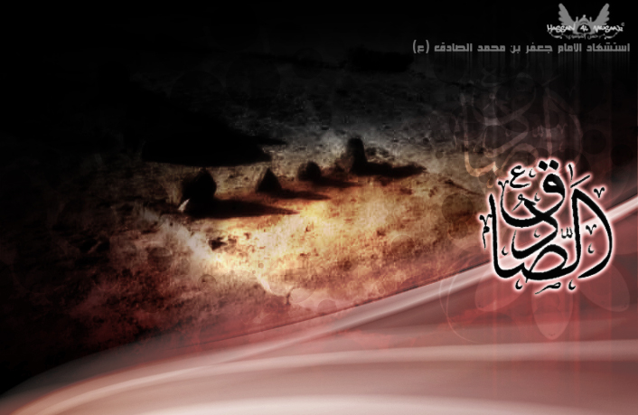 Non Muslim Perspective On The Revolution Of Imam Hussain: Warriors Of Imam Mahdi (a.s