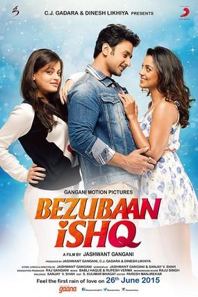 Bezubaan Ishq (2015) Hindi WEBRip 700MB