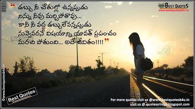 Top Telugu Good night sms messages quotes