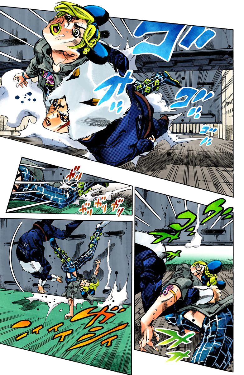 JoJo's Bizarre Adventure Chap 637 - Trang 5