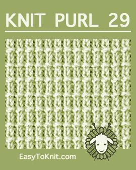 #Knit Hurdle stitch, Easy Knit Purl Pattern #easytoknit