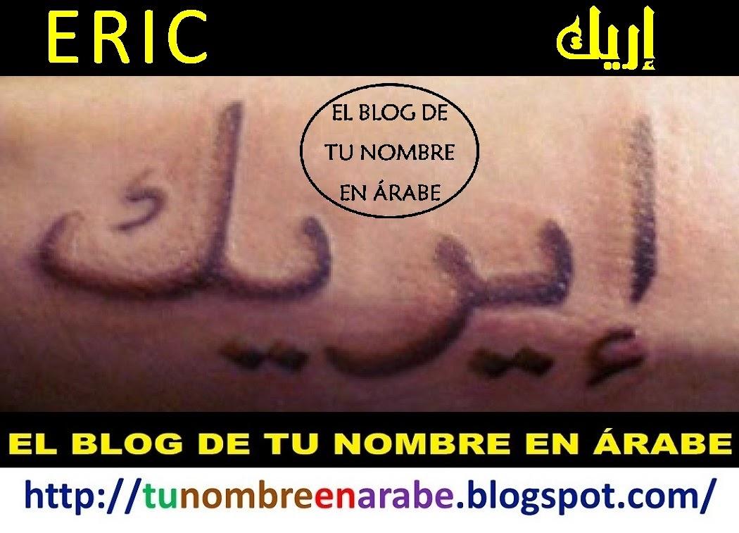 Eric en letras arabes tattoo
