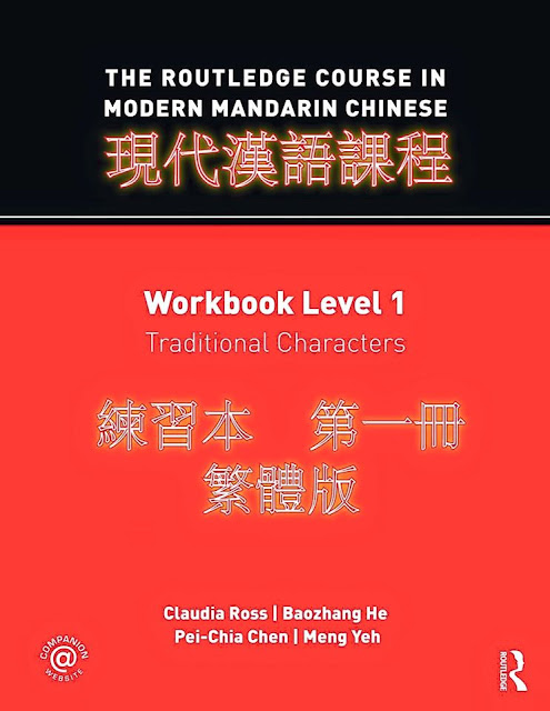 learn mandaren chinese