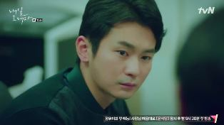 Sinopsis Tomorrow With You Episode 15 Part 2