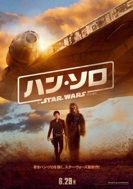 """póster internacional de """"Han Solo: Una historia de Star Wars""""."""