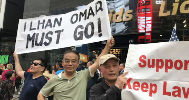 Hundreds Rally in Times Square to Protest Anti Semitic Congresswoman Ilhan Omar