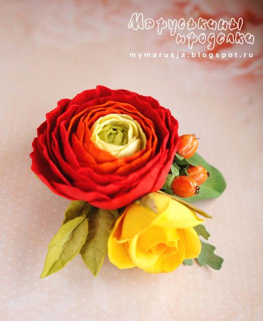 цветы из фоамирана брошь