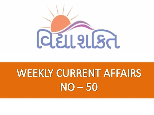 VidhyaShakti Weekly Current Affairs Ank No - 50