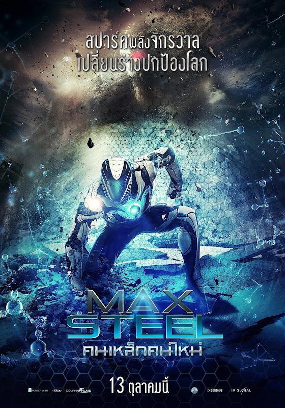 ตัวอย่างหนังใหม่ : Max Steel (คนเหล็ก คนใหม่)(ซับไทย) poster thai