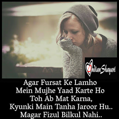 Sad Wallpaper In Hindi Download
