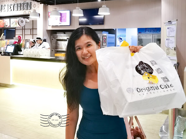 Original Cake 源味本鋪 @ Queensbay Mall, Penang