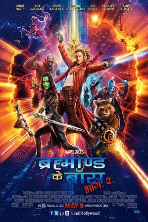 Guardians of the Galaxy Vol. 2 (2017) 400MB Full Hindi Dual Audio Movie Download 480p Bluray thumbnail
