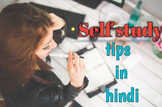 Study tips, self study tips