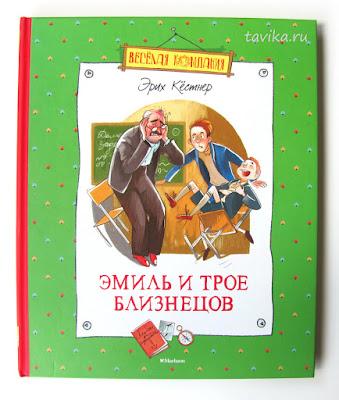 детективы для детей - обзор книг