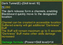 Dream One Piece 4.2 Dark Tunnel detail