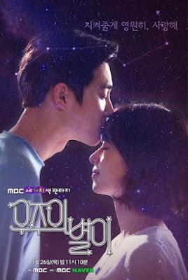 Nonton Drama Korea The Universe's Star 2017 sub indo