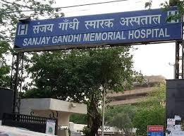 Sanjay Gandhi Memorial Hospital Recruitment 2017