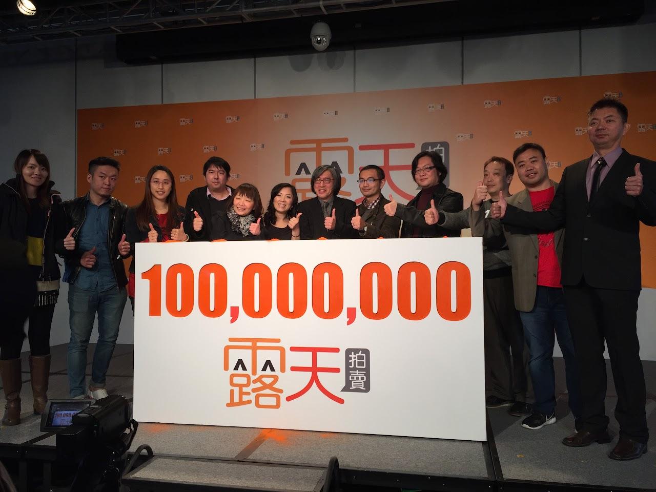 露天拍賣宣布年底將在香港上市,詹宏志:讓世界看見台灣網路產業的力量