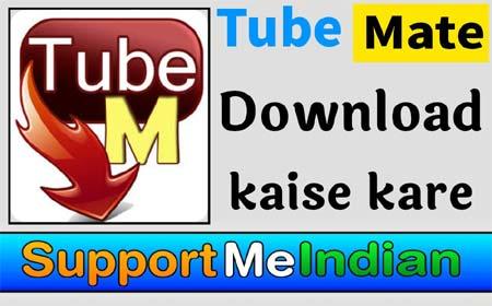 Tubemate download karna hai