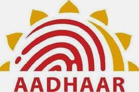 E Aadhaar Card Download | Aadhaar Seeding | Duplicate Aadhaar Card Download | Aadhaar Update | Aadhaar Card Status | Free Download Aadhaar Card