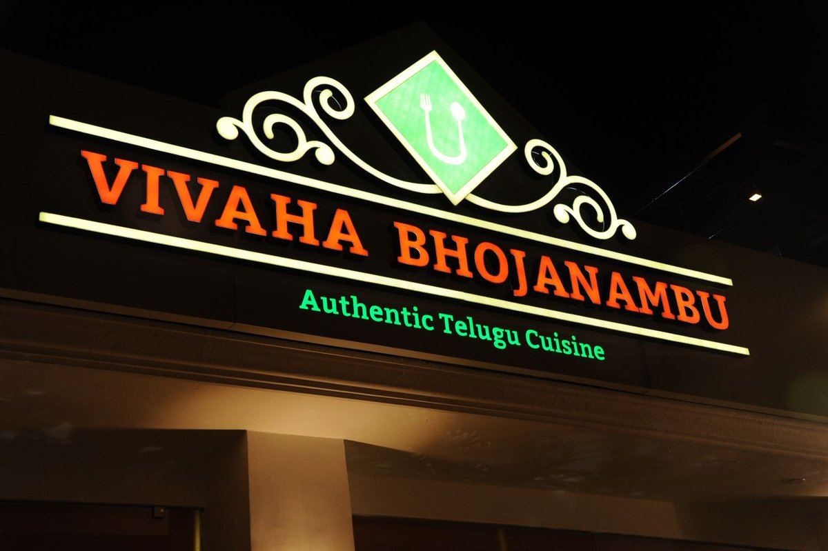 Vivaha Bhojanambu restaurant launch-HQ-Photo-1