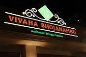 Vivaha Bhojanambu restaurant launch-thumbnail-1