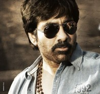 Ravi Teja New Upcoming telugu movie Bogan remake, release date Poster, star cast hit or flop