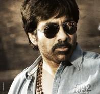 Ravi Teja New Upcoming telugu movie Bogan remake, release date Poster, star cast hit or flop