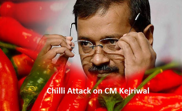 chilli attack on cm arvind kejriwal