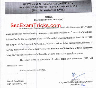 Interview for the post of Clerk (Rajya Sainik Board)