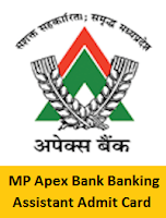 MP Apex Bank Banking Assistant Admit Card