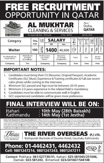 Free Visa & Free Ticket, Jobs For Nepali In Qatar, Salary -Rs.40,600/