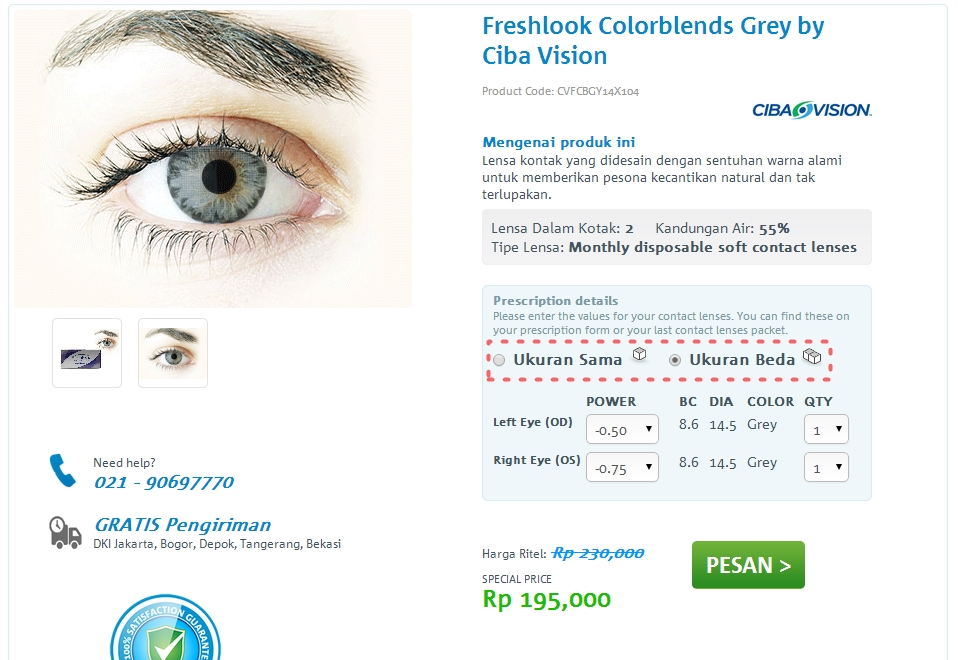 Freshlook Colorblends Grey by Ciba Vision