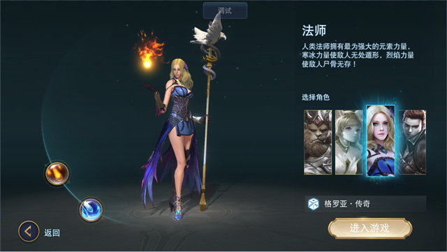 Best Upcoming Android Mmorpg 2018 English Version With